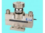 Load cell VLC121-VMC USA